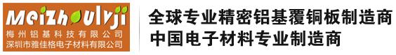 梅州秋葵视频�腥说�加油站下载科技有限公司官网